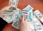 387858x150 - گزارش کارآموزی حقوق و دستمزد
